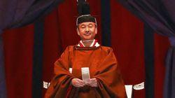 Naruhito cumple con la proclamación oficial como emperador de