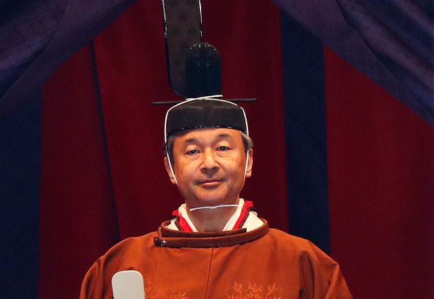 TOKYO, JAPAN - OCTOBER 22: Japan's Emperor Naruhito makes his appearance during a ceremony to proclaim...