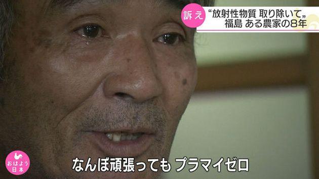 후쿠시마 농부 스즈키 히로유키
