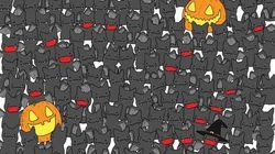 Μπορείτε να βρείτε την γάτα που κρύβεται ανάμεσα στις