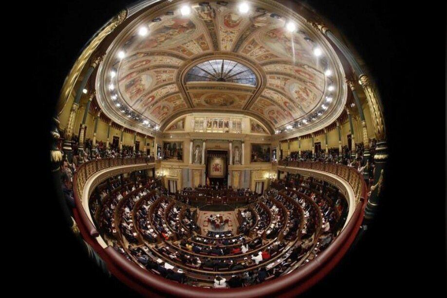 Interior del Congreso de los