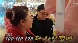 함소원·진화 부부의 '중국 마마'가 보여준 대륙의