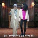 """""""昔のことは覚えてないわ""""ユニクロCMに韓国で「慰安婦問題へのからかい」と反発。放送中止へ"""