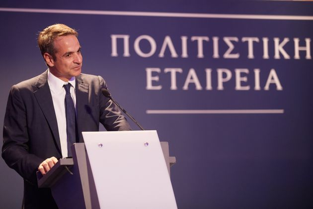EUROKINISSI/MITSOTAKIS