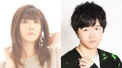 沼倉愛美と逢坂良太が結婚。人気声優同士の入籍にネット騒然【結婚報告全文】