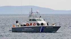 Νεκρό το αγοράκι που αγνοείτο μετά την σύγκρουση σκάφους του Λ.Σ με λέμβο που μετέφερε