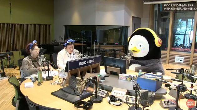 EBS 연습생 펭수가 MBC 라디오 '여성시대'에