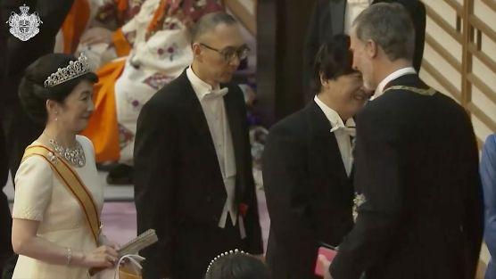 El rey Felipe con Fumihito y Kiko, los herederos de