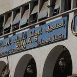 CNAS: Plus de 25.000 travailleurs non déclarés durant le premier semestre de