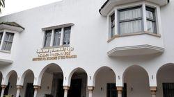 Le Maroc s'apprête à lancer un emprunt à l'international en