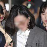 법원이 정경심 교수에 대한 구속영장을