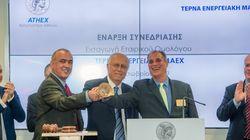 Στο Χρηματιστήριο Αθηνών το εταιρικό ομόλογο της ΤΕΡΝΑ ΕΝΕΡΓΕΙΑΚΗ
