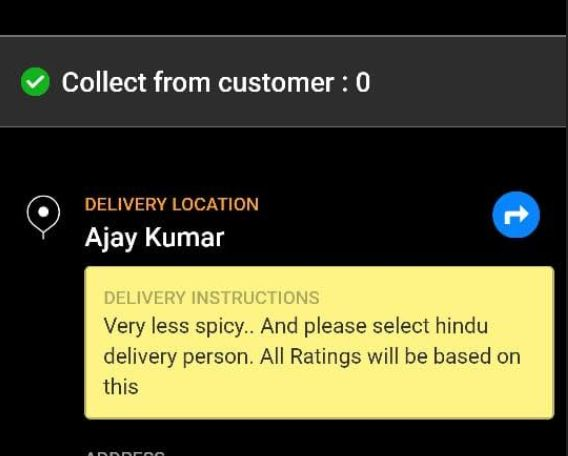 The comment posted by Ajay Kumar while ordering his