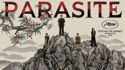 봉준호 '기생충'의 새로운 해외 포스터가