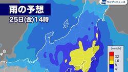 東京都心など関東で非常に激しい雨 夕方にかけ道路冠水にも警戒