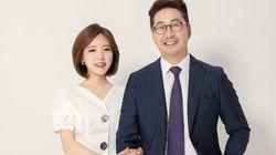 YTN 김선영 아나운서와 백성문 변호사가 결혼 소식을