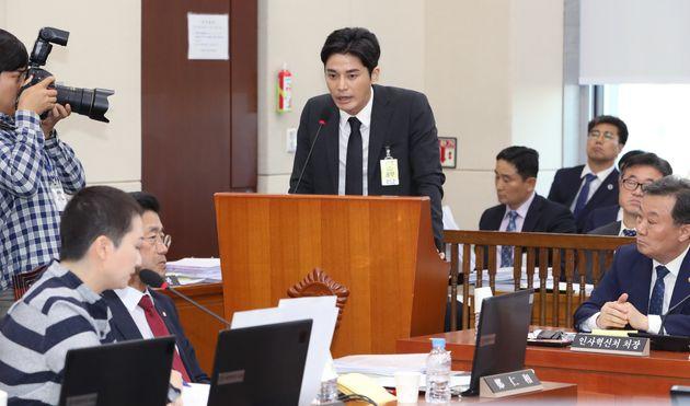 버닝썬 최초 신고자 김상교씨가 국정감사에 출석해 한