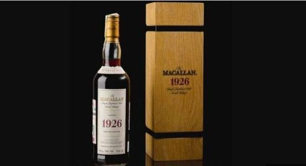 Cette bouteille de whisky s'est vendue 1,7 million