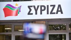 ΣΥΡΙΖΑ: Αποφασίστηκε ο σχεδιασμός του Προγράμματος από την πολιτική
