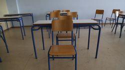 Προκαταρκτική έρευνα για λιποθυμία μαθήτριας λόγω εξαρτησιογόνων ουσιών σε σχολείο της
