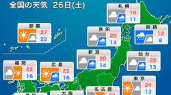 【本日10月26日の天気】関東は天候回復で気温上昇、北日本は夕方以降に一時強い雨