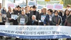 日韓「元徴用工」問題とは。戦時中に何があったのか?第一人者が語った歴史と経緯