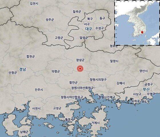 지진 발생