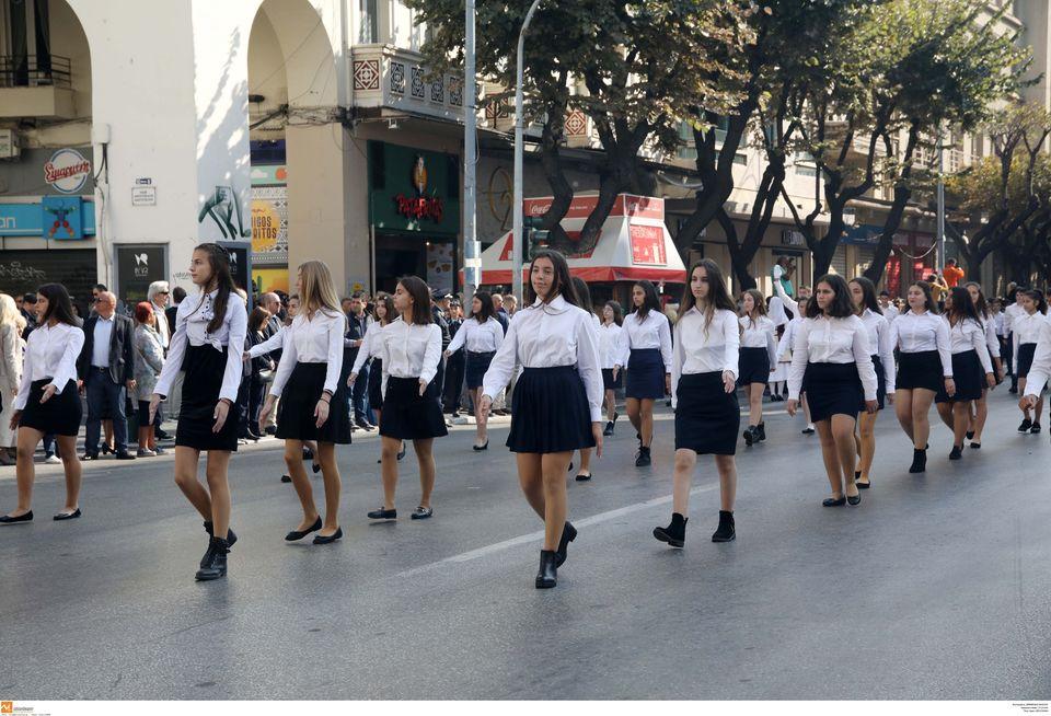 Μαθητική Παρέλαση για τον εορτασμό της 28ης Οκτωβρίου στο κέντρο της