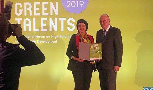 La Marocaine Karima El Azhary lauréate du Green Talents Award 2019.