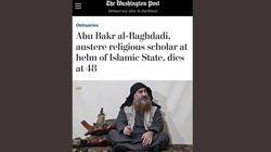 """Rivolta social contro il Washington Post che definisce Al Baghdadi """"un austero"""