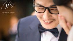 김풍의 결혼식 사진이 공개됐다