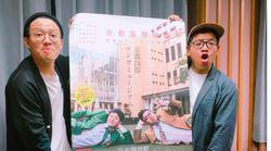 일본 교토시의 '트윗 하나 500만원' 사건으로 보는 스텔스 마케팅의