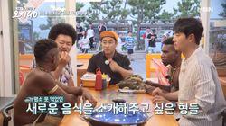 라니 부족을 서울에 데려온 이 프로그램은 빗나가도 너무 한참을