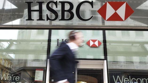Los beneficios netos del HSBC caen un 24 % interanual en el tercer