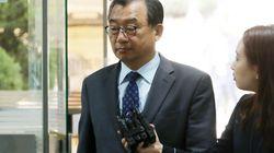 '세월호 보도개입' 이정현 의원이 2심서 벌금형을