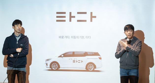 박재욱 대표, 이재웅
