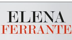 Sono stati svelati il titolo e la copertina del nuovo romanzo di Elena