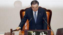 문희상 의장이 검찰개혁 관련 법안을 12월 3일 본회의에