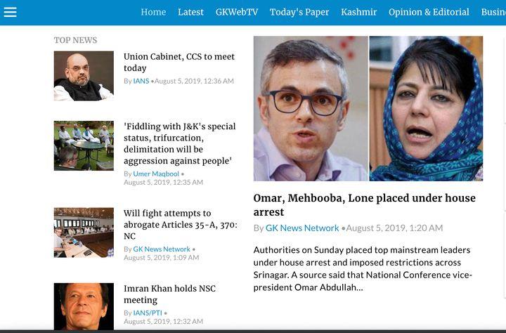 Screengrab of the website of Greater Kashmir taken on October 29