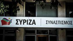 Πηγές ΣΥΡΙΖΑ: Παράνομη η εξαίρεση βουλευτών του ΣΥΡΙΖΑ από την