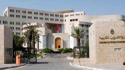 Mouvement diplomatique partiel au ministère des Affaires