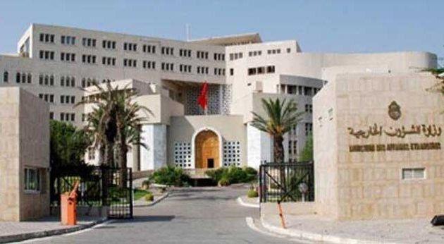 Ministère des Affaires