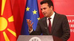 Απάντηση Κομισιόν σε Ζάεφ: Οι αρχές παραμένουν δεσμευμένες στη συμφωνία των