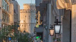 Μια βόλτα στα (φεστιβαλικά) στέκια της Θεσσαλονίκης από το '60 μέχρι