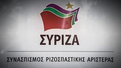 Πηγές ΣΥΡΙΖΑ: Η κυβέρνηση μετατρέπει ξανά την Ελλάδα σε κομπάρσο των διεθνών