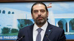 Le Premier ministre libanais annonce qu'il va
