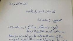 Khemaies Jhinaoui a présenté sa démission avant d'être démis de ses