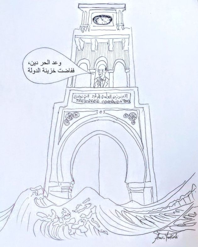 Kais Saied, en se rendant au palais présidentiel, a été coincé dans le bâtiment de la trésorerie générale...