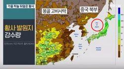 KBS가 일본해 표기 지도 사용에 대해