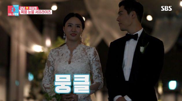 고다이라 나오가 이상화의 결혼을 축하하며 준비한 감동의